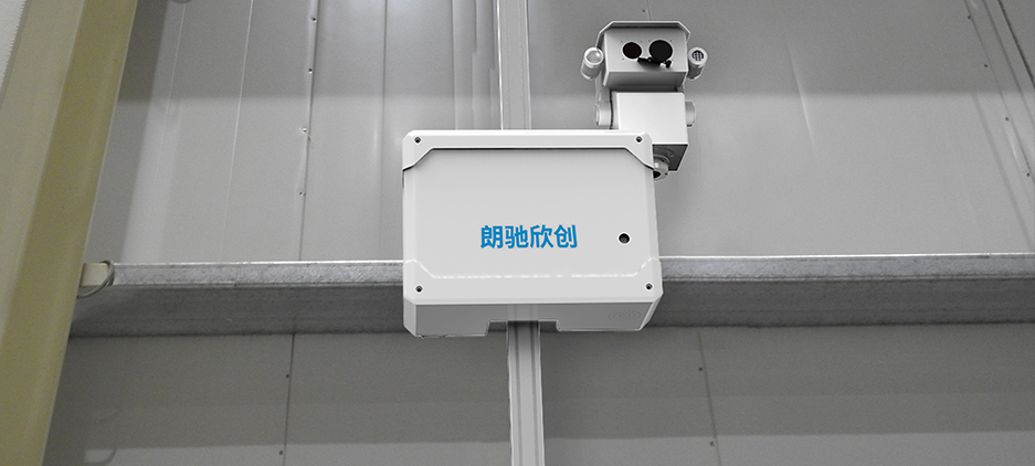 换流站机器人智能巡检系统