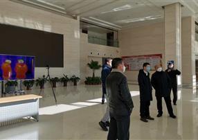 中国通号部署红外体温筛查产品得到丰台区领导认可